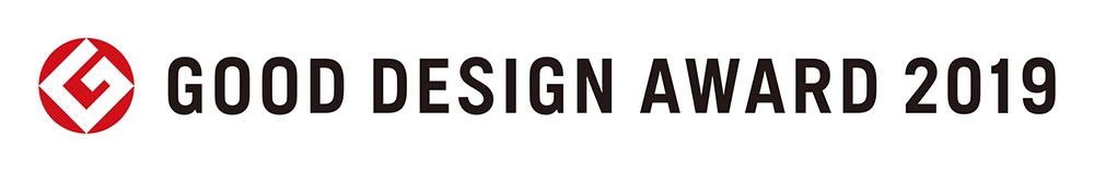 GOOD DESIGN AWARD 2019受賞のロゴ